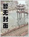 鎮國龍將陳奇